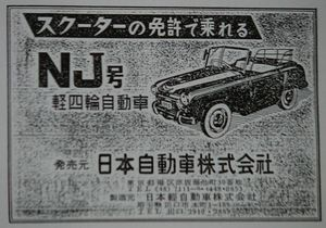 060730_nj01_