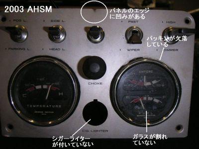 070628_ahsm
