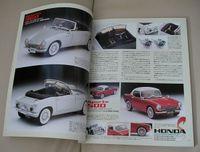 080110_modelcars98_800