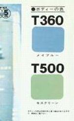 080229_t360brochure5_1