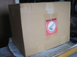 100405_parcel