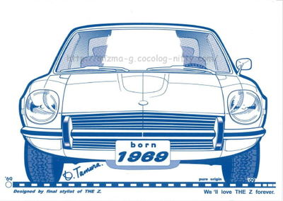 110702_illustration_tamura_b