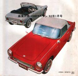 110809_car_631