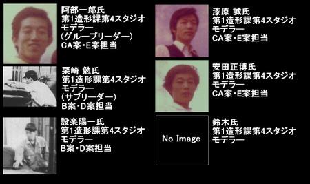 Member_j4