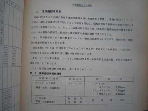 081207_img_1938