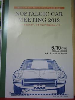 120616_yamagata