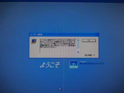 20130509_dsc02165