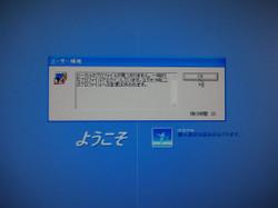 20130509_dsc02166