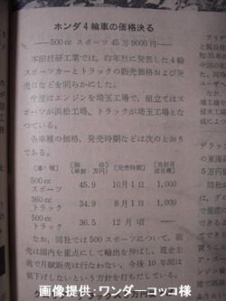 20130710_gk6309_03