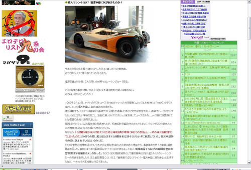 20130722_bsyblog