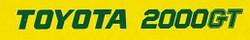 130916_trial_logo