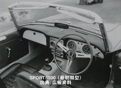 131126_sports500