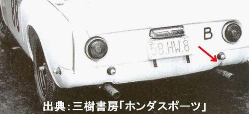 Nur500_03