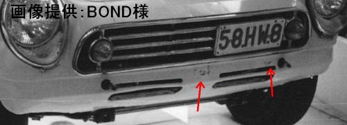 Nur500_06