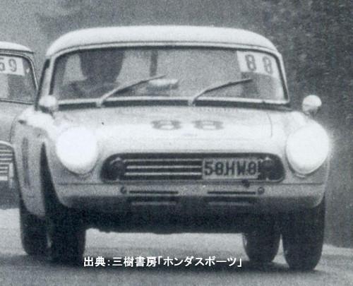 Nur500_07