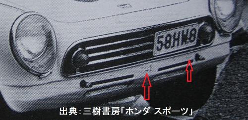 Nur500_05