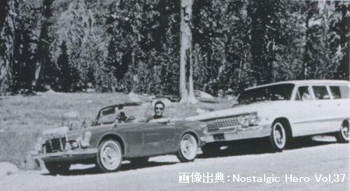 110722_nh37_us_test_car
