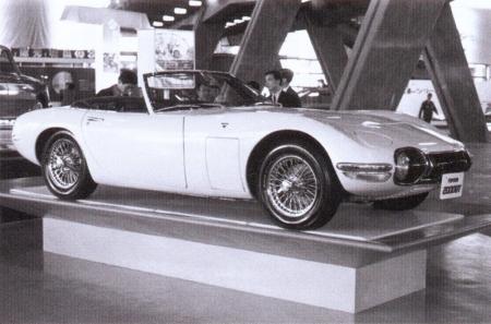 200208_007_tokyo_show_1966