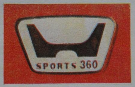 200229_emblem_white