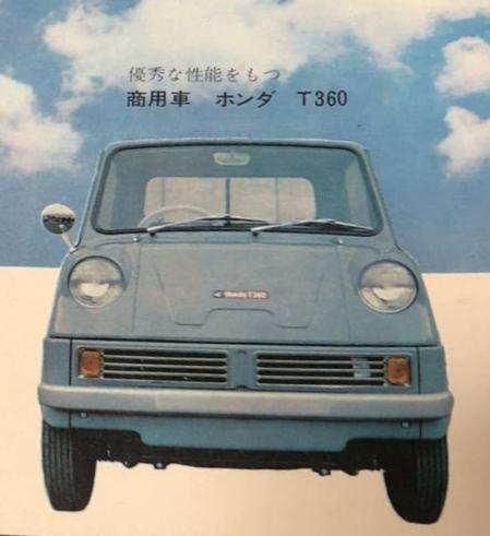 200303_ak2grille