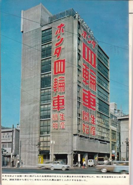 200303_dankaku5