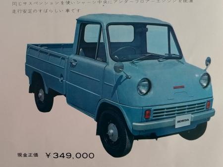 200303_productionmodel64