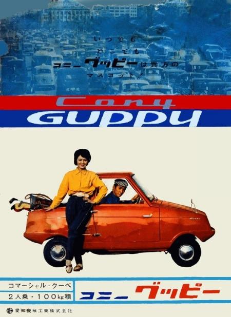 200306_conyguppy_1961