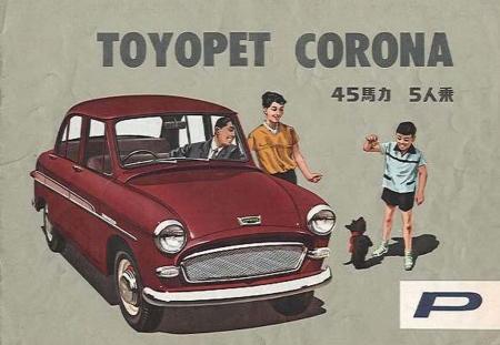200306_corona1959