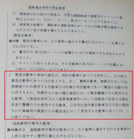200306_hoan