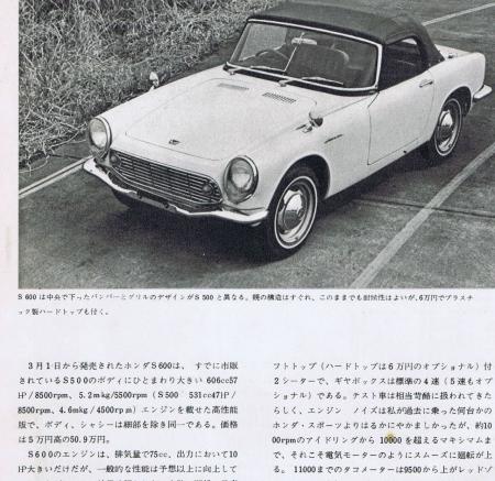 200307_196404_car-_s500