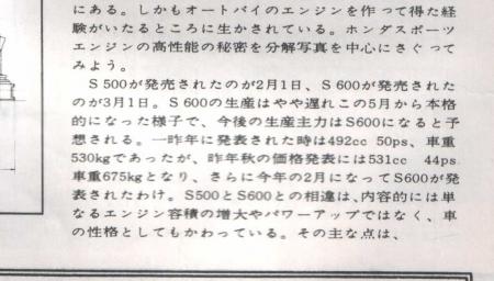 200307_mf6407