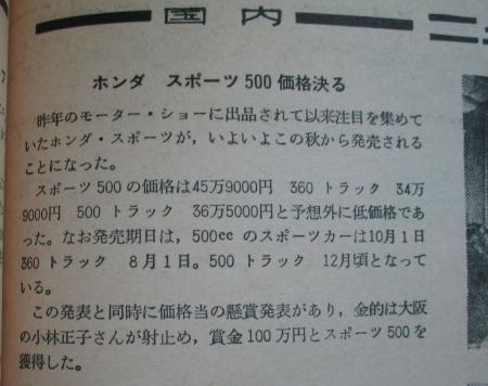 200307_mm6309