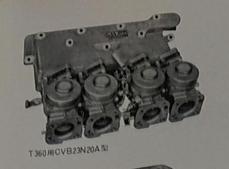 200314_20a_carburetor