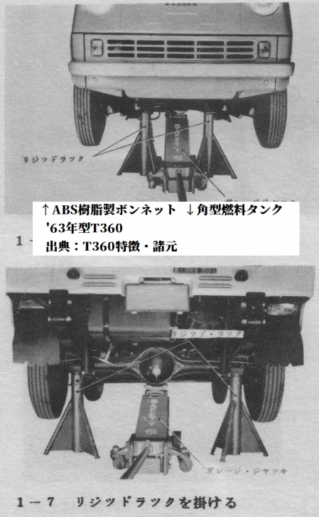 200314_63ak1