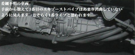 200314_no1type