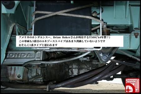 200314_ust500