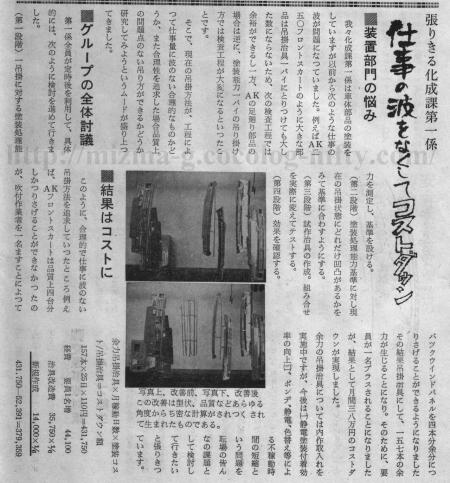200316_yamato231