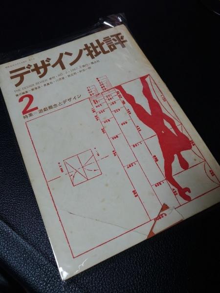 200425_nozaki1