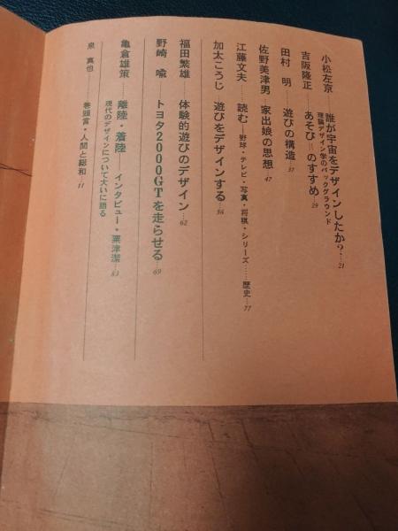 200425_nozaki2