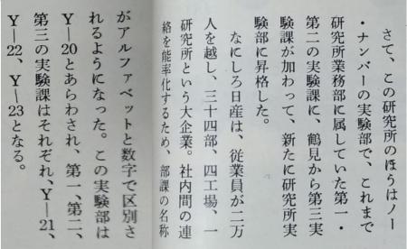 200522_650501_0