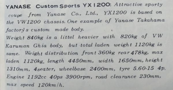Yx1200_08